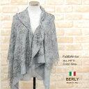 Pitti-top-grey