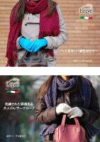 LEPREイタリア製レザーグローブ革手袋カシミヤライナー豊富な6サイズ18カラー少し長めのプレーンタイプ全長24cmレディース5.5サイズから8サイズギフト対応クリスマス楽天ランキング常連1120cレプレ12000