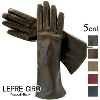 カシミヤライナーセミロングレザーグローブ <全長28cm >LEPRE イタリア 革手袋/グローブ 1121c レディース