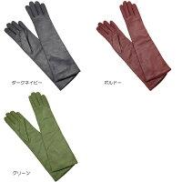 イタリア革手袋レディースロングレザーグローブ<ウールライナー>1122wLEPRECIROレプレシロ