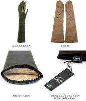 イタリア製手袋ロングレザーグローブ<ウールライナー>LEPRECIROレプレシロレディース革手袋