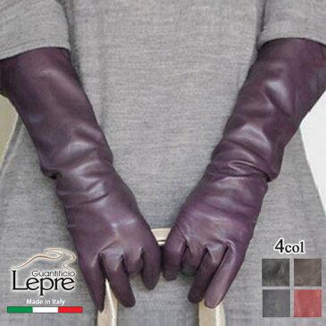 ロングレザーグローブウールライナーLEPREイタリア革手袋レディース1122w