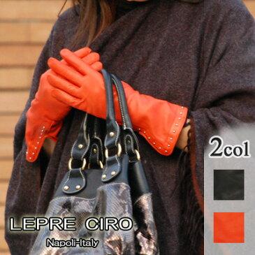 ロングスタッズレザーグローブウールライナー イタリア製 レディース革手袋/グローブ1228w LEPRE CIRO レプレ シロ