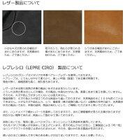 LEPREイタリア革手袋レディースロングレザーグローブ<ウールライナー>1122wLEPRECIROレプレシロ