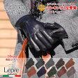 LEPREイタリア製メンズレザーグローブ/革手袋カシミヤライナー豊富な5サイズ10カラーS,M, L,LL 7.5サイズ〜9.5サイズ定番スリーラインギフト対応楽天ランキング常連LEPREレプレ15000