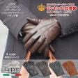 メンズレザーグローブ/革手袋LEPREイタリア製新定番スリーラインカシミヤライナー豊富な5サイズS,M, L,LL 7.5サイズ〜9.5サイズギフト対応楽天ランキング常連LEPREレプレ P04C16000