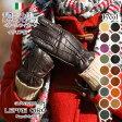 LEPRE イタリア製革手袋レディース手首ニット付レザーグローブ <ウールライナー> P555レプレ シロ
