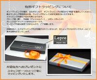 LEPREイタリア製メンズレザーグローブ/革手袋カシミヤライナー送料無料豊富な5サイズ10カラーS,M,L,LL7.5サイズ〜9.5サイズ定番スリーラインギフト対応楽天ランキング常連LEPREレプレ15000