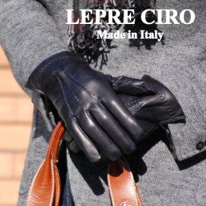MENS(メンズ・紳士)イタリアの上質な革手袋冬のマストアイテム!イタリア製メンズレザーグロー...