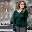 ARTIMAGLIA最高級シルクウール素材イタリア製サテンパイピング ロングスリーブイタリアの上質ランジェリーブランドWool Silk 7030脇に縫い目のないインナーアルティマリア 43904-Longsleeve 14000