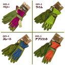 【ガーデニング手袋】【庭仕事に】ウエストカウンティー クラシック グローブ