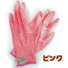 ガーデングローブ−ピンク