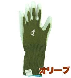 ロンググローブ−グリーン