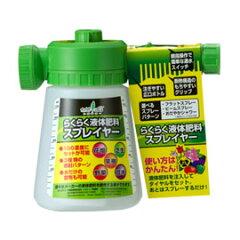 ★液体肥料を指定の希釈倍率でかんたんに散布★【らくらく液体肥料スプレイヤー 1L】