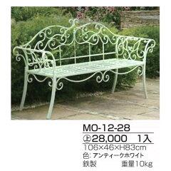 花、緑そして時間がまったりと流れる至福のよろこびガーデンファニチャー【ベンチ】MO-12-28【...