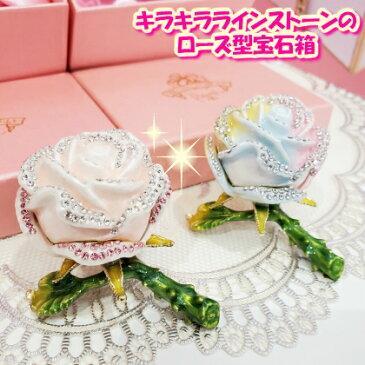ブランド:piearth ギフトBox入り 素敵 キラキララインストーン 大きな薔薇の宝石箱 ローズ型 ジュエリーボックス 2カラー:ピンク/レインボー ピアス リング ネックレス ブレスレット マルチボックス インテリア雑貨 ドレッサー 可愛い姫系バラ雑貨
