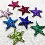 【ヨーロッパ製アップリケ】スター/星モチーフアップリケ/ワッペン1個販売(SM-16273U-EMBROIDERED_STAR)