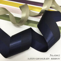 サテングログランリボン(No.6965)幅:約15mm