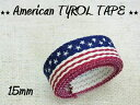 カントリーテイストなアメリカ国旗柄チロルテープです!アメリカン チロルテープ 15mm幅