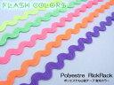 ポリエステル 山道テープネオン・蛍光カラーSサイズ(テープ幅:約3?4mm)