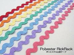 選べるカラーは40色♪ポリエステル素材なので少し艶感のある発色となります。ポリエステル 山道...
