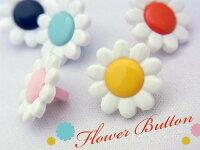 フランス製ボタンフラワー(お花)モチーフボタン14mm1個単位での販売です。