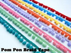 【メール便10MまでOK】とっても可愛いポンポン付きぼん天ブレードテープです!選べるカラーは全...