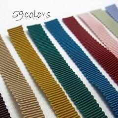 ★新色★定番人気のグログランリボンから、個性あふれるファッショナブルカラー29色が新しく登...