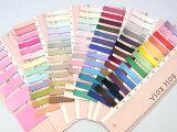 サンプル帳サテンリボン 色見本78色・9サイズ展開の現物サンプルです。【新色が加わり全78色★】