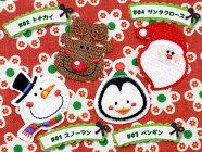 【ヨーロッパ製アップリケ】クリスマスヘッド(スノーマン、トナカイ、ペンギン、サンタクロース)1個単位での販売です。