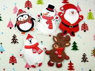 【ヨーロッパ製アップリケ】クリスマス(ペンギン、スノーマン、サンタクロース、シロクマ、トナカイ)1個単位での販売です。