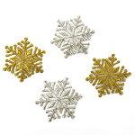 雪の結晶/スノーフレーク/ラメ刺繍【ヨーロッパ製アップリケ/ワッペン】1個売り/(SM-14916-SnowFlake-big)