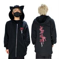 狐耳付き†お参り狐ジップパーカー猫耳暖か裏起毛ロング丈ROSEATE日本製メンズレディース和柄