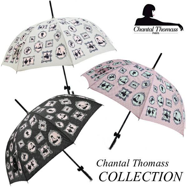 傘, レディース雨傘 Chantal Thomass COLLECTION
