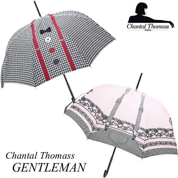 傘, レディース雨傘 Chantal Thomass GENTLEMAN RCP