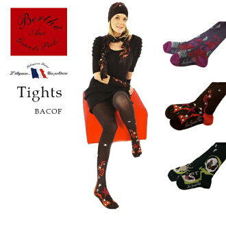 ★ ★-friendly up to two BACOF women's tights patterned brand colorful socks socks made in France importing foreign celebrity