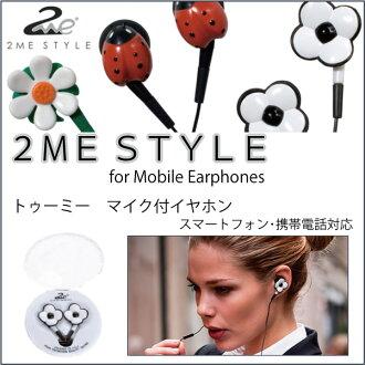 ★ 可享九折 ★ 湯米耳機麥克風麥克風耳機 iPhone 智慧手機,比如行動電話可以是可愛的義大利設計花瓢蟲禮品母親的一天 05P08Feb15