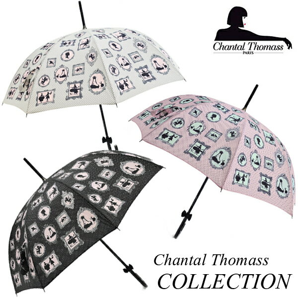 傘, レディース雨傘 Chantal Thomass COLLECTION