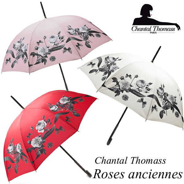傘, レディース雨傘 Chantal Thomass Roses anciennes