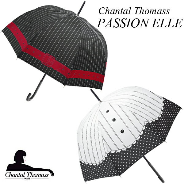 傘, レディース雨傘 Chantal Thomass PASSION ELLE