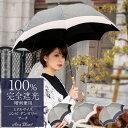 楽天日傘シェアトップ 日傘 完全遮光 100% 遮熱 晴雨兼用 涼感 ミドル コンビ アーチ ダンガ