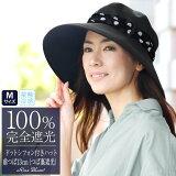 100% 完全遮光 99%ではダメなんです!ドットシフォン付ハット 13cm (つば裏遮光タイプ)シャンブレーブラック 【Rose Blanc】 折りたたみ uv 帽子 レディース つば広 UVカット帽子 40代 ファッション
