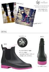 日本正規品UMOMEDUSEウモメデュース送料無料大人気サイドゴアラバーシューズレインブーツフランス製雨の日晴れの日OK母の日