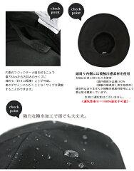 100%完全遮光シフォンスカーフ付シャンブレー【RoseBlanc】99%ではダメなんです!UVカット帽子接触冷感レディースレインハットUV帽子つば広UVケア遮光ハット撥水加工紫外線カットエイジングケア15ギフト【RCP】lucky5days