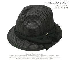 ペーパーハット中折れ【RoseBlanc】99%ではダメなんです!完全遮光100%UVカット帽子ストローハット麦わら帽子レディースUV帽子UVカットUVケア遮光紫外線カット紫外線対策エイジングケア母の日14-16ギフト【RCP】532P19Mar16