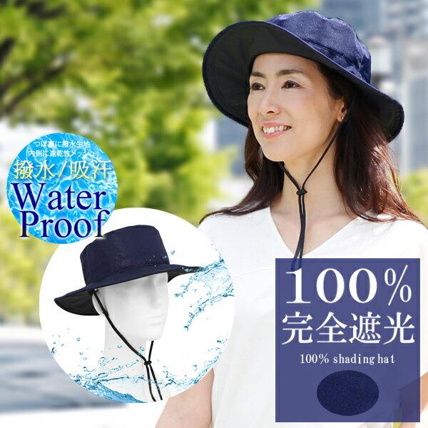 Rose Blancサーフハット UVカット帽子
