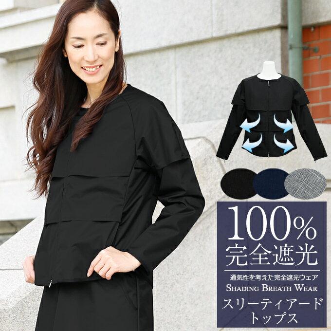 https://item.rakuten.co.jp/roseblanc/050000/
