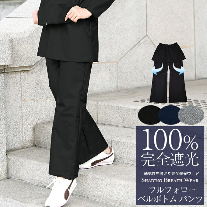 https://item.rakuten.co.jp/roseblanc/050001/