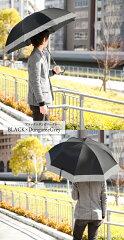 100%完全遮光コンビ男性用日傘メンズサイズコンビ65cm【RoseBlanc】99%ではダメなんです!涼感晴雨兼用傘UV日傘UVカット軽量涼しい紫外線カット紫外線対策ブランド傘パラソルエイジングケア1級遮光16父の日ギフト【RCP】