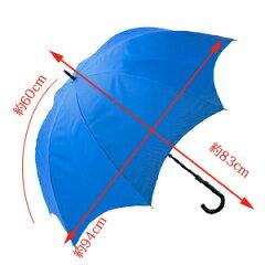 《2016新作》100%完全遮光プレーンラージサイズスウィートブルー60cm【RoseBlanc】99%ではダメなんです!涼感晴雨兼用傘UV日傘UVカット軽量涼しい紫外線カット紫外線対策ブランド傘エイジングケア1級遮光16母の日ギフト【RCP】lucky5days